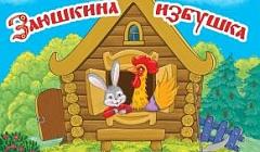 НОД по чтению художественной литературы. Воспитатель Нагорнова К. А.