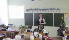 Урок математики в в 4Г классе. Учитель Чужайкина И. А.