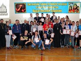 Открытый Сретенский турнир Ардатовской Епархии по борьбе на руках