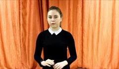 """В.С. Высоцкий """"Уходит друг"""".  Читает Бикмаева Алина"""