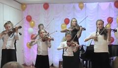Ансамбль скрипачей на Отчетном концерте 2017 г.