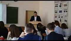 Урок обществознания в 10 А классе. Учитель Николаев А.С.