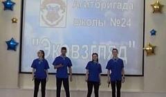 ЭкоВзгляд2018