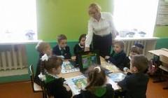 Методический семинар «Апробация кейс-технологии в начальной школе в условиях реализации ФГОС НОО»